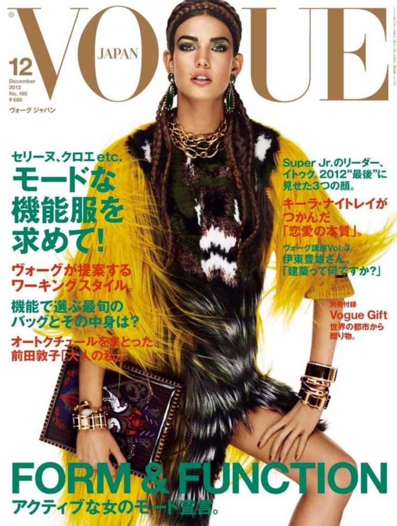 Vogue Japan hair Davide Diodovich cover