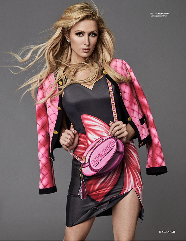 Paris Hilton design scene Styling emily lee