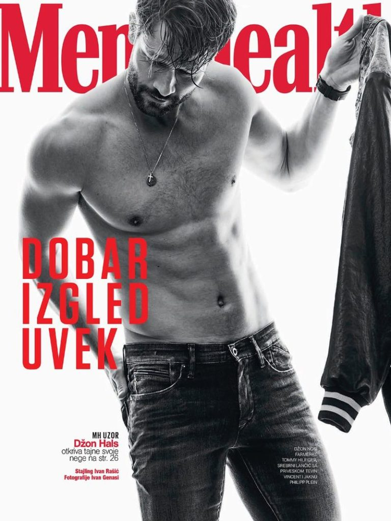 Men's Health Serbia hair Rory Rice cover man editorial