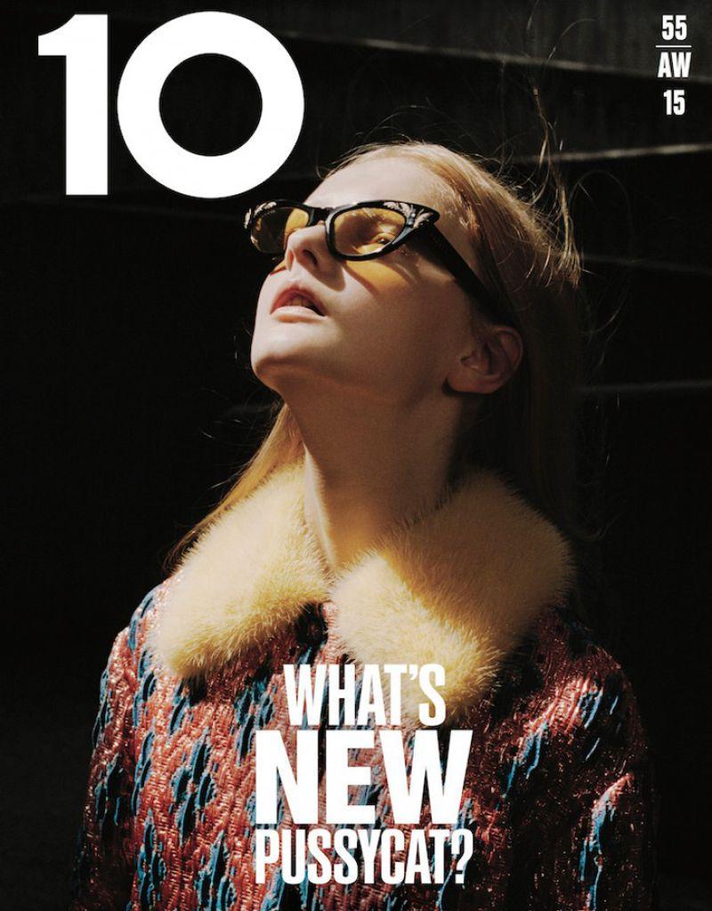 10 magazine make-up Hugo Villard