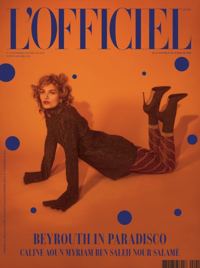 L'officiel Levante hair Rory Rice cover woman editorial
