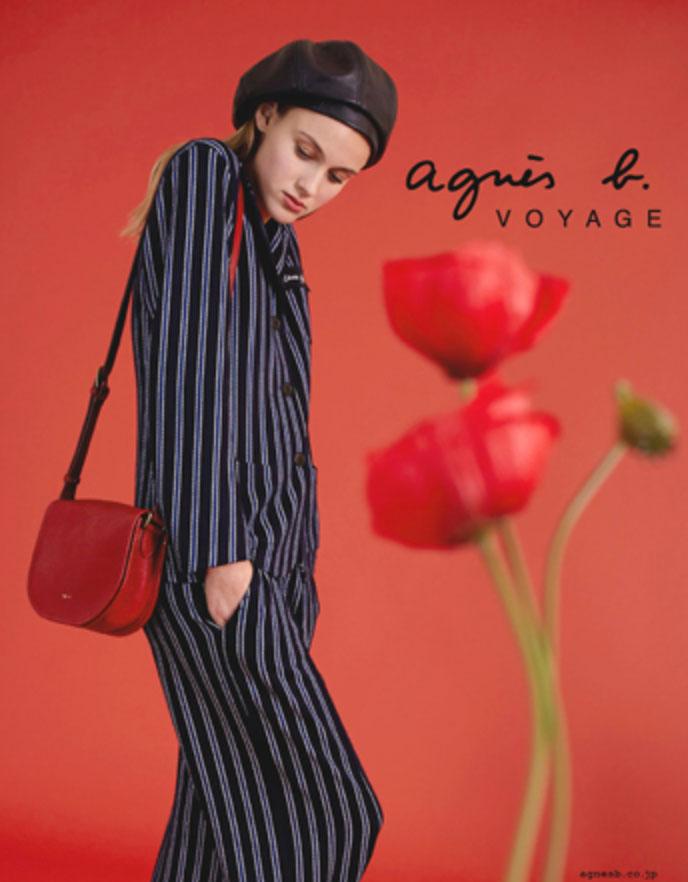 Agnes b make-up Hugo Villard
