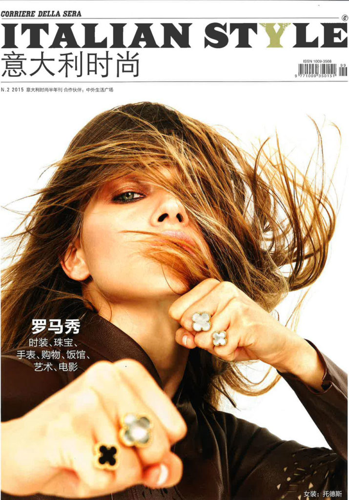Italia style china hair Luca Lazzaro make-up Giovanni Iovine cover woman