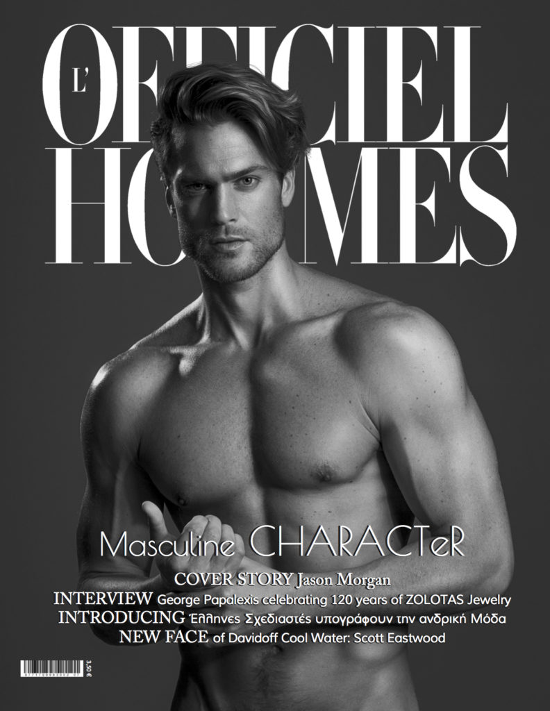 L'officiel hommes hellas hair Rory Rice cover man editorial