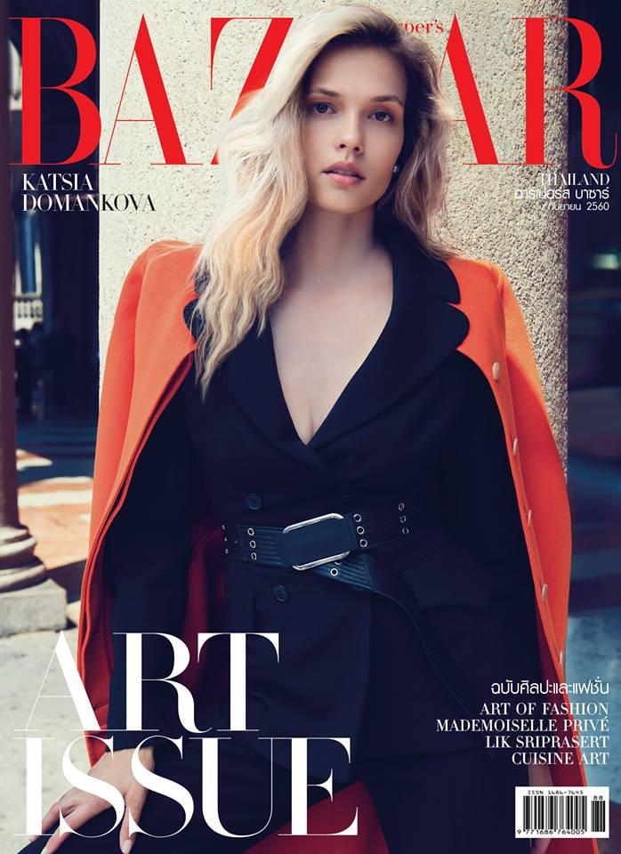 Harpers Bazaar Thailand Hair Daniel Manzini