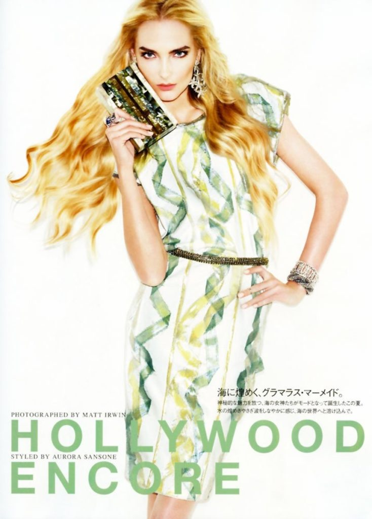 Vogue Japan Photo by Matt Irwin manicure