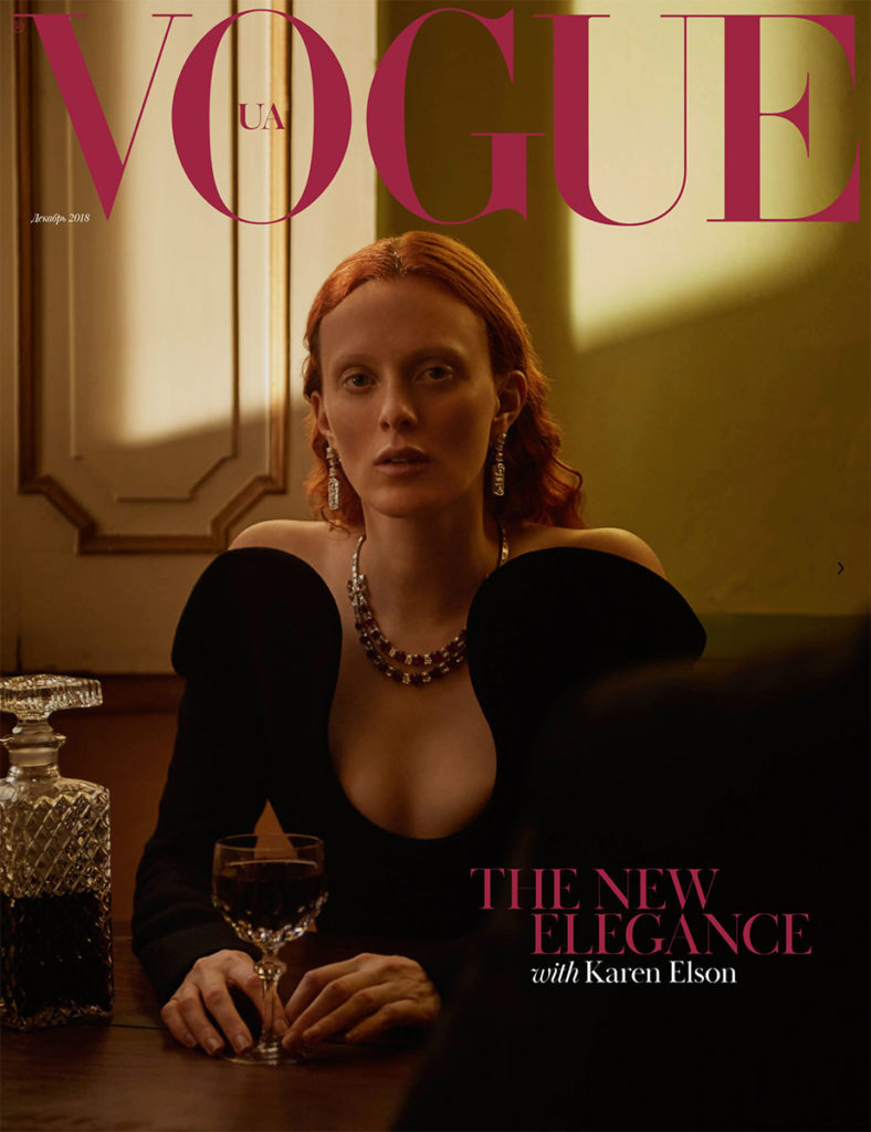 Vogue Ukraine make-up Silvana Belli Karen Elson