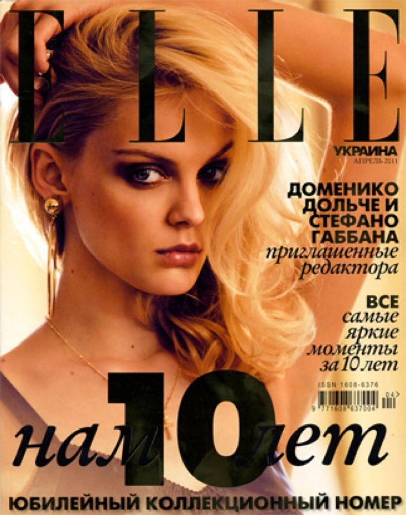 Elle Ukraine - cover  - hair stylist Luca Lazzaro - WM artists Management