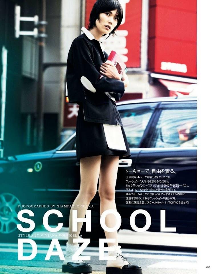 Vogue Japan - Photographer Giampaolo Sgura - Hair Davide Diodovich - Stylist Viviana Volpicella - Tao Okamoto - Vogue Nippon February 2012