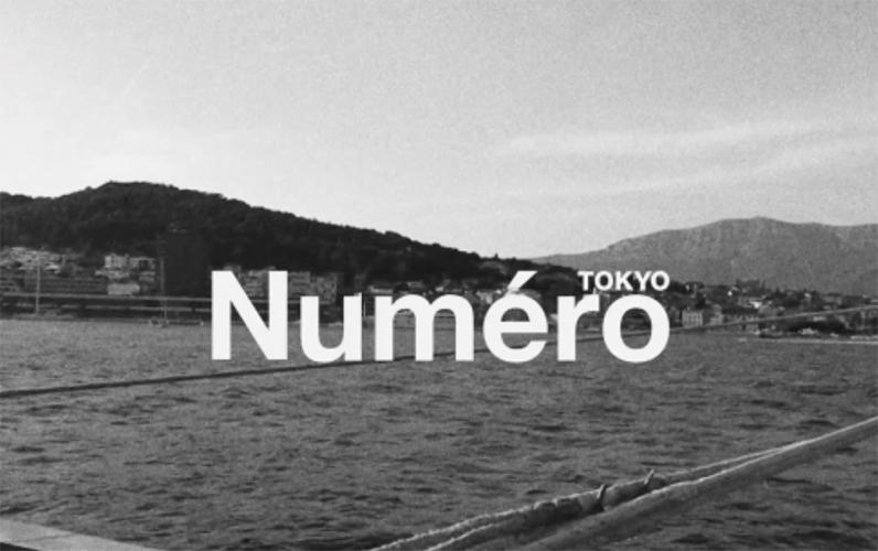 Numero Tokyo - magazine - velvet journey- video backstage - make up Giovanni iovine