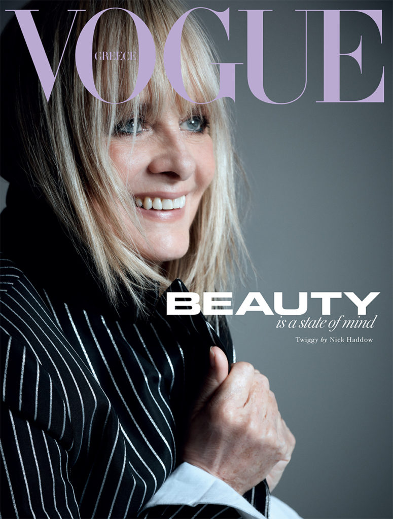 Vogue Greece - photographer Nick Haddow - make-ip Nicky Tavilla