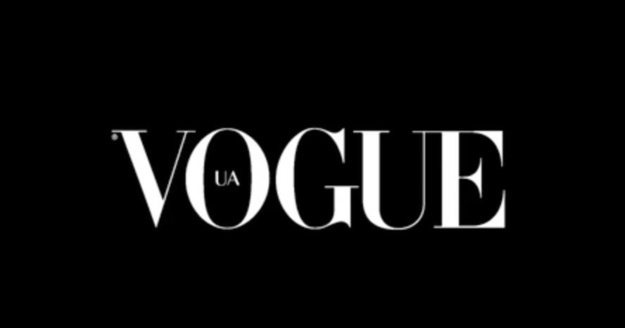 Vogue Ukraine - photographer Alice Rosati - styling Claudia Englmann- make-up Giulio Panciera - WM-Artist Management - W-MManagement - Milano
