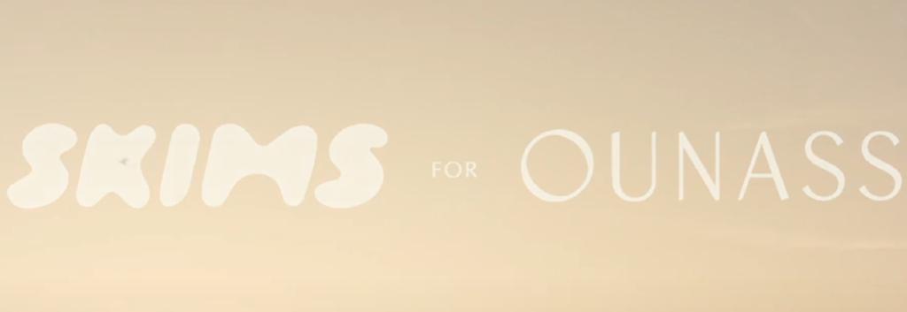 Skims for Ounass 2021 - Campaign film | Directed Augusta Quaynor - video maker - WM-Artist Management