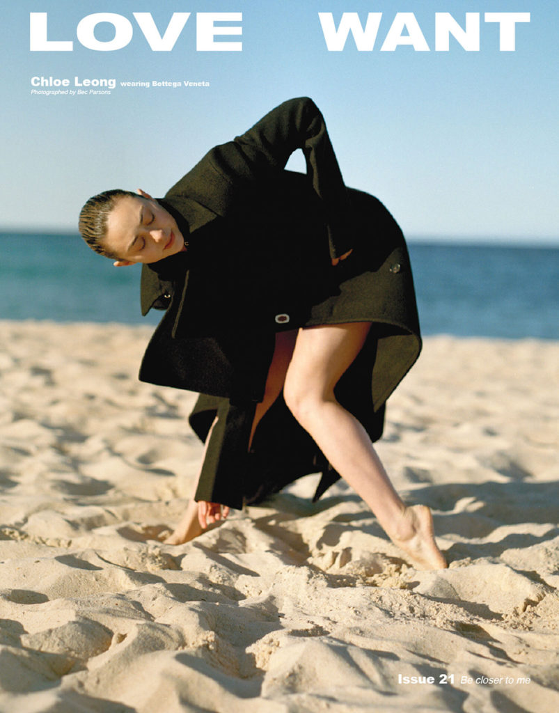 Love want magazine - photographer Bec Parsons - styling Jessica dos Remedios - hair Rory Rice - WM-Artist Management